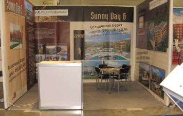 International Exhibition in Moscow in the period from April 2009