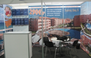 International Exhibition in Novosibirsk in 2010