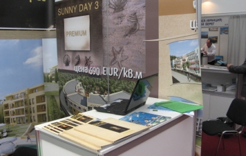 Alexandrov Group Corporation participated in the International Exhibition in Sankt – Peterburg 2009